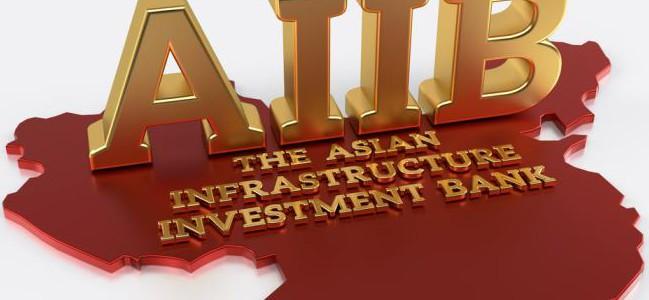 AIIB1