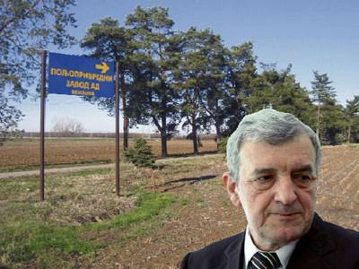 poljoprivredni_zavod_bijeljina