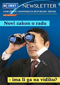 swot-newsletter-mart-2104