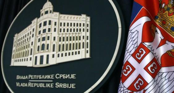 vlada_srbije1